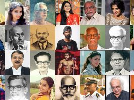 famous people from thiruvalla